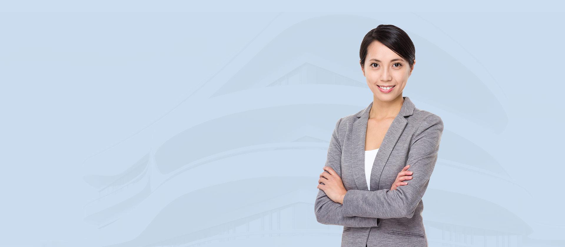 Human Resource Provider